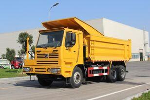 new XCMG NXG5470DTQ haul truck